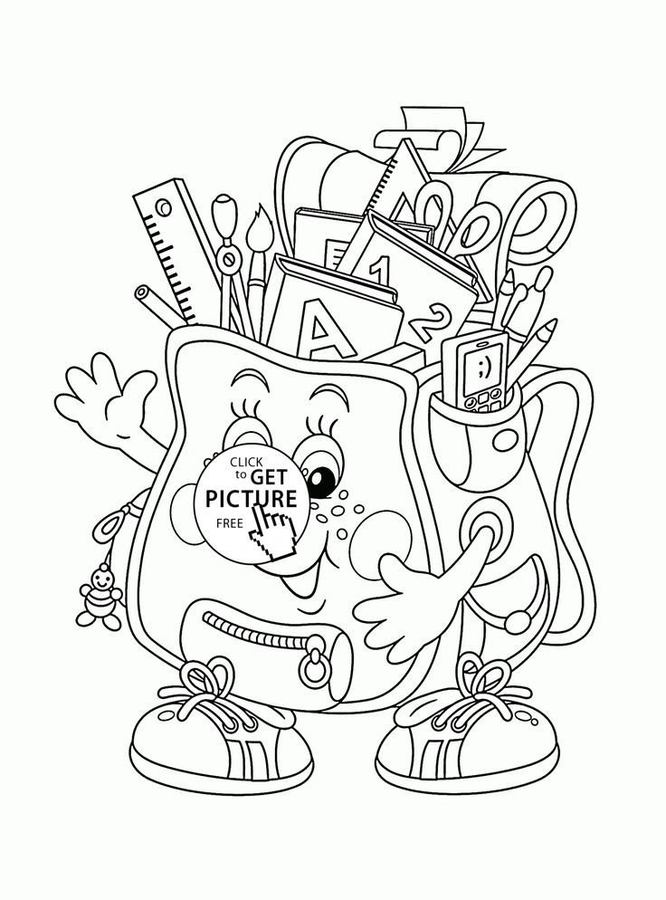 School Supplies Images to Color 1000 Ideas About School Coloring Pages On Pinterest