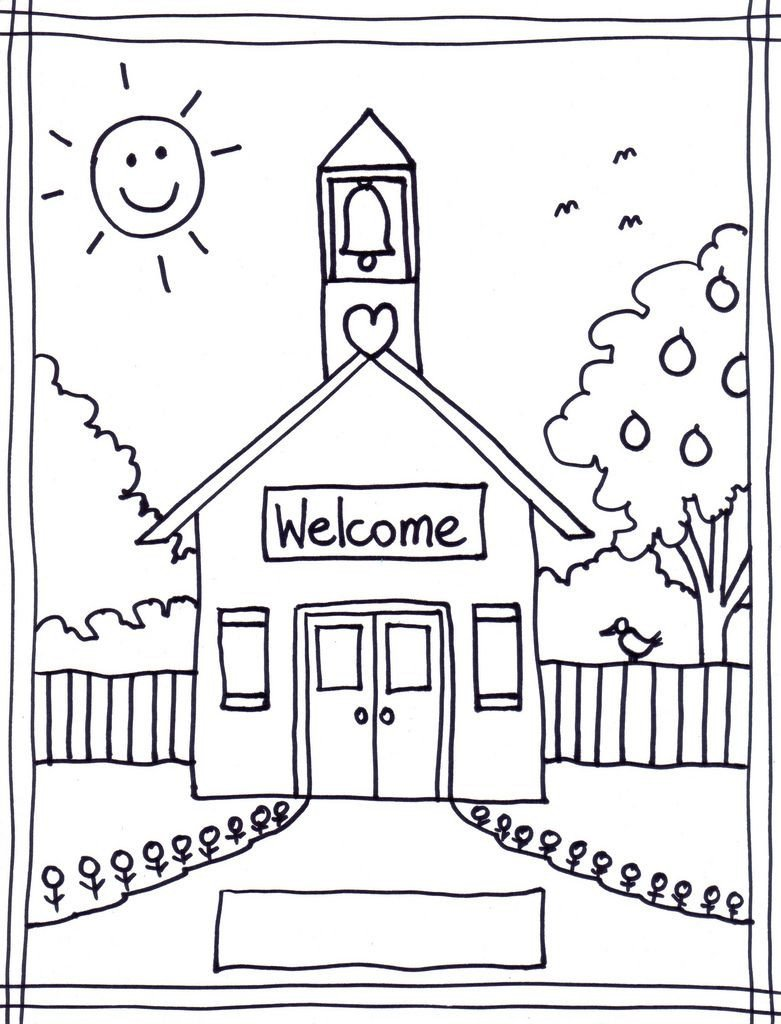 School Supplies Images to Color Coloring Pages School House