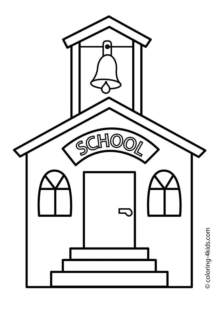 School Supplies Images to Color School Building Coloring Page Classes Coloring Page for