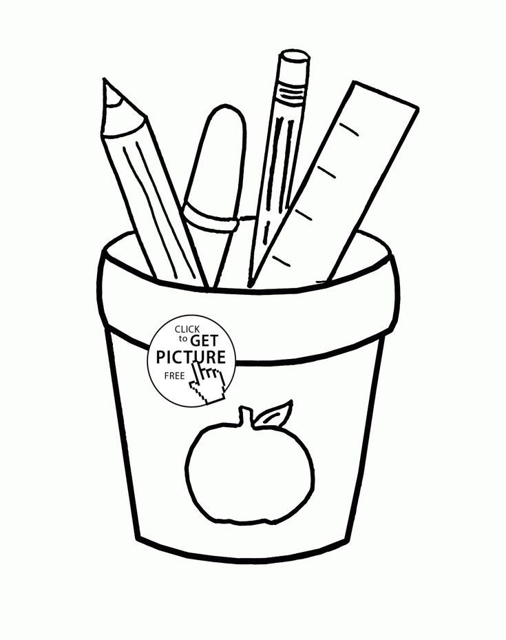 School Supplies Images to Color School Supplies Coloring Page for Kids School Coloring