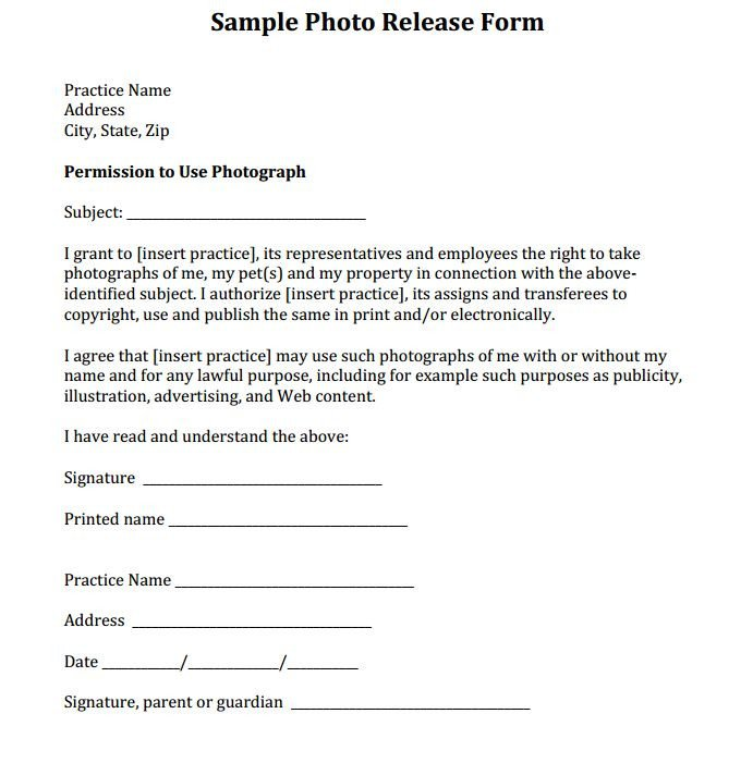 Social Media Release form Sample Release form Courtesy Of Dr Eric Garcia and