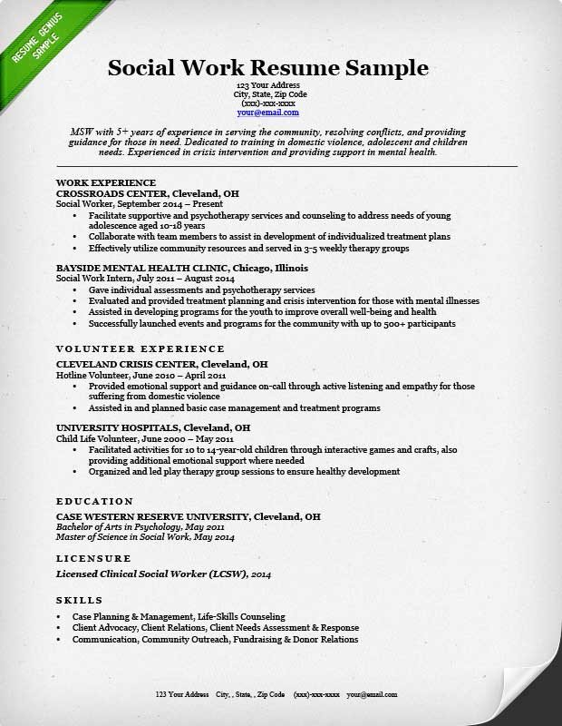 Social Work Resume Template social Work Resume Sample & Writing Guide