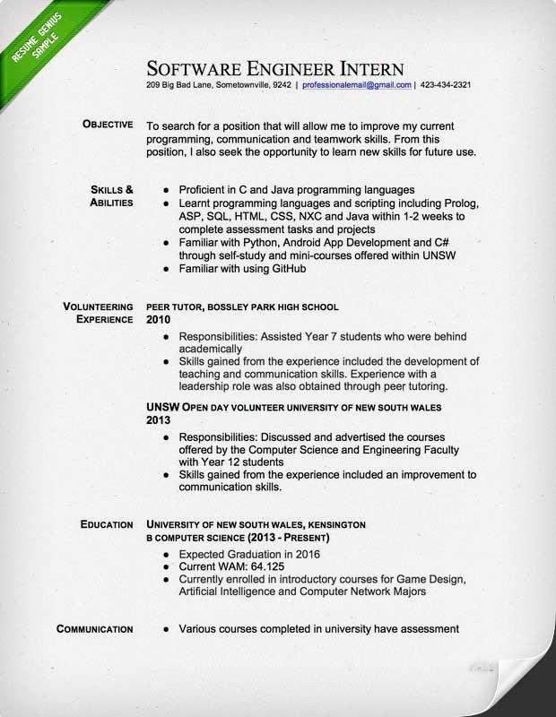 Software Engineering Resume Template Civil Engineering Resume Sample