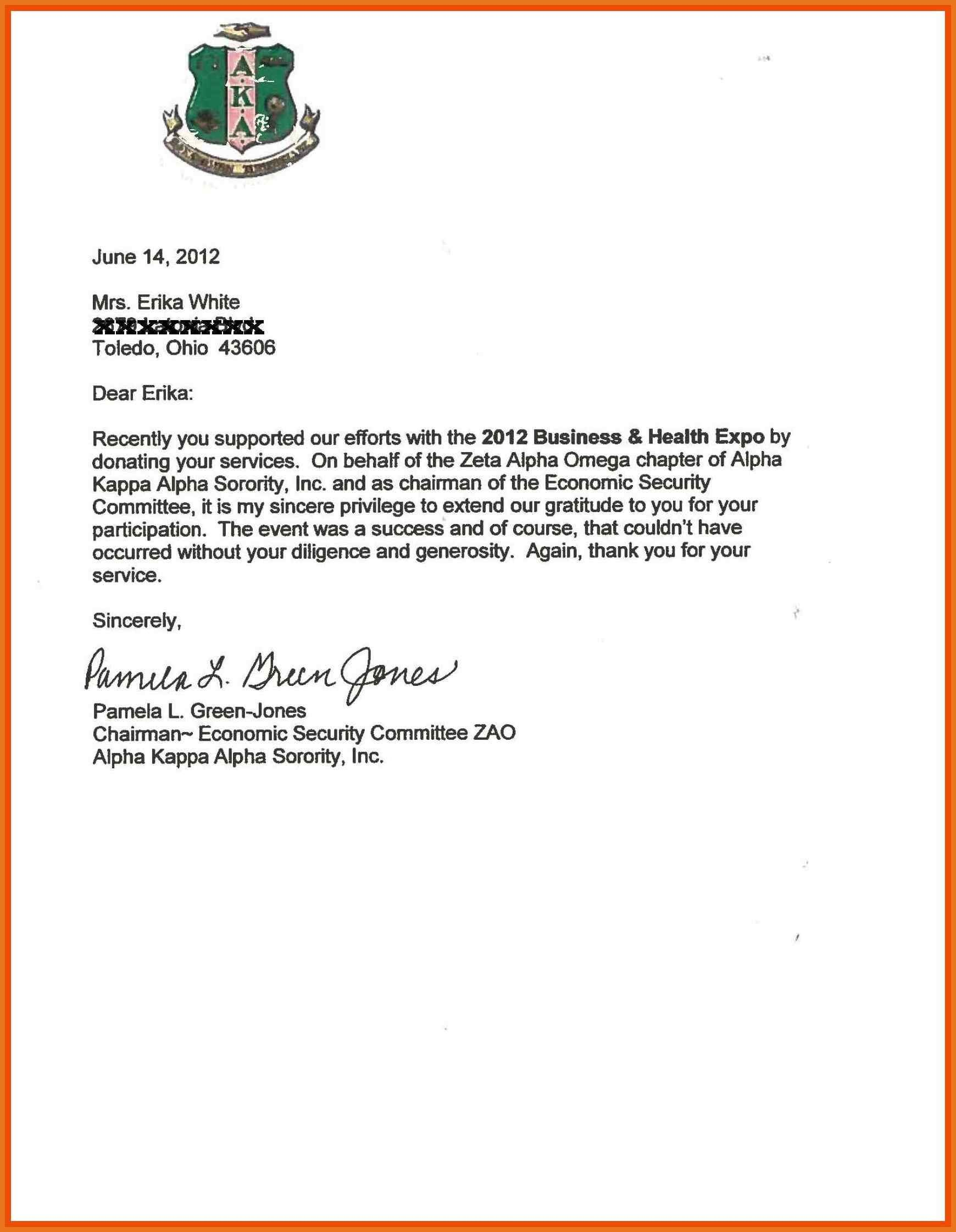Sorority Recommendation Letter Template 7 8 sorority Re Mendation Letter