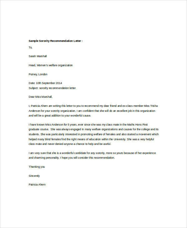 Sorority Recommendation Letter Template Examples Of Re Mendation Letter