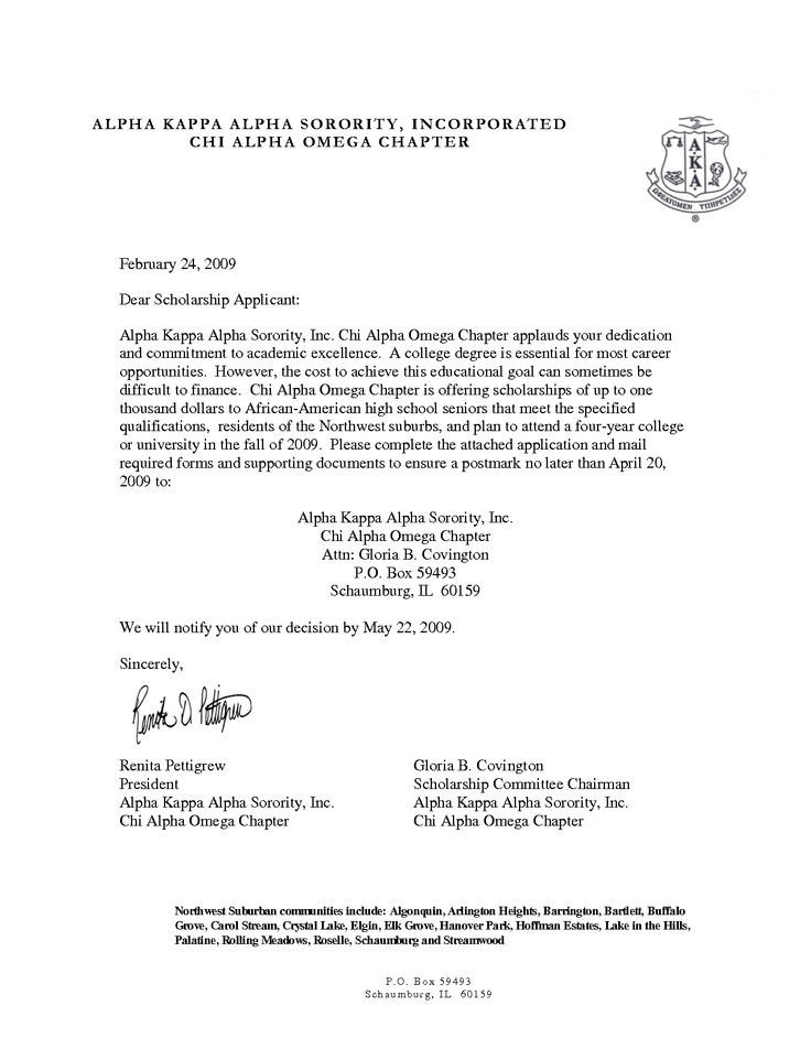 Sorority Recommendation Letter Template Letter Here is A Sample Letter Of sorority Re Mendation