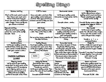 Spelling Bingo Board Spelling Bingo Multiple Activities for Spelling Words
