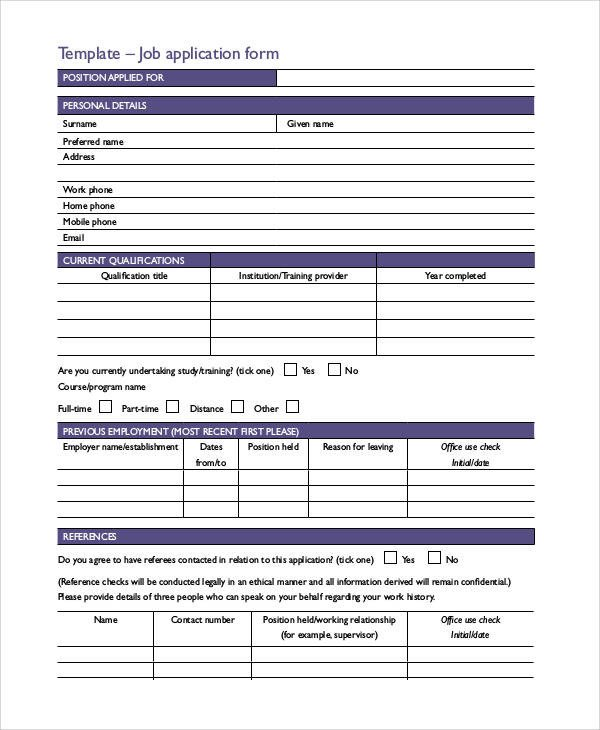 Standard Job Application Template Basic Application forms