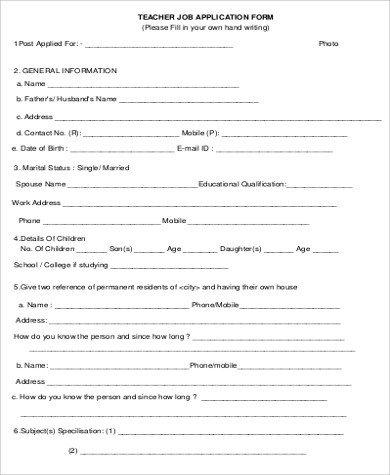 Standard Job Application Template Sample Standard Job Application form 6 Examples In Word