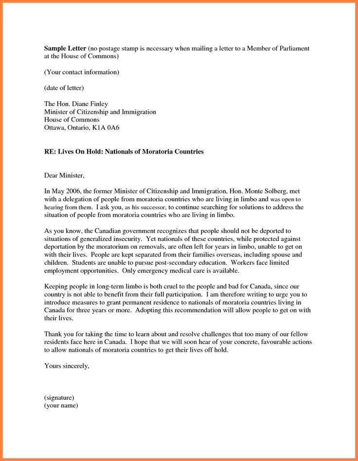 Support Letter for Immigration 7 Personal Re Mendation Letter for Immigration Sample