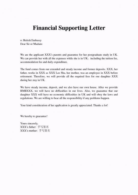 Supporting Letters for Immigration Immigration Letter Support for A Family Member
