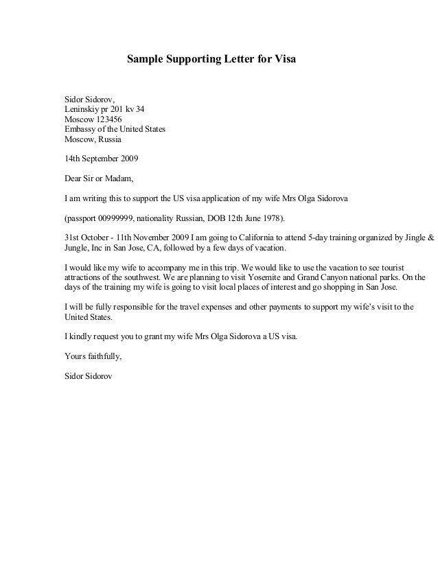 Supporting Letters for Immigration Visa Support Letter