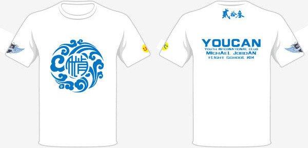 T Shirt Design Template Illustrator T Shirt Ai Template Free Vector 60 889 Free