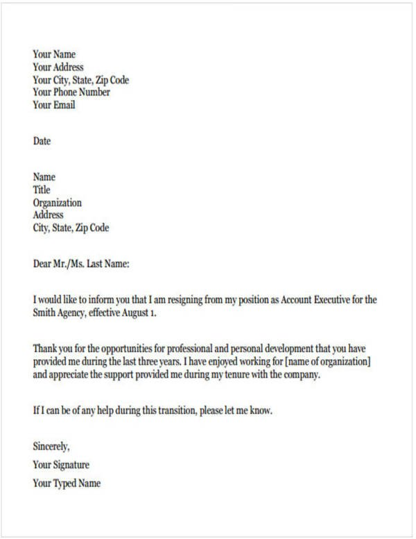 Teacher Letter Of Resignation 11 Teacher Resignation Letter Samples and Templates Pdf