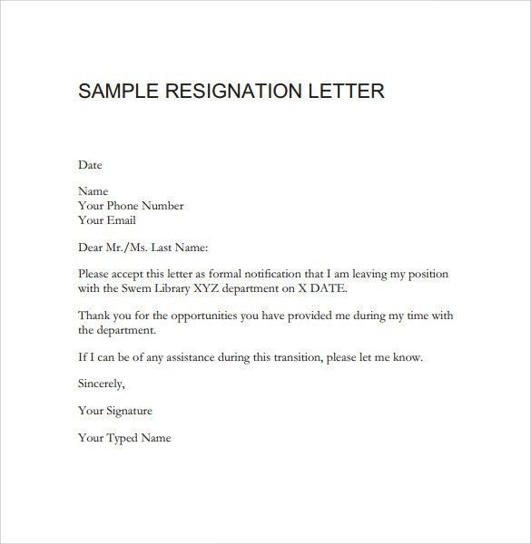 Teacher Letter Of Resignation Teacher Resignation Letter Sample Pdf Teaching