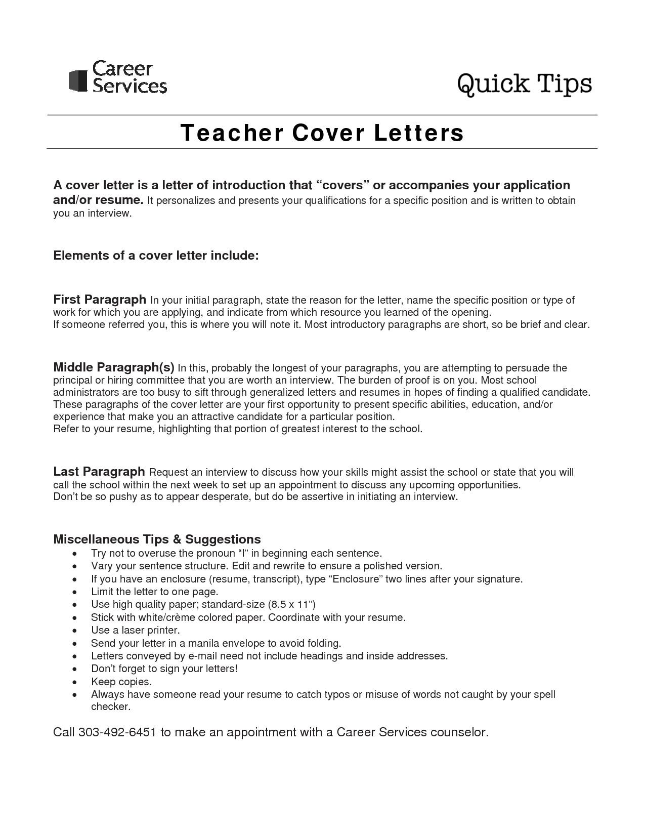 Teaching Cover Letter Template Art Teacher Cover Letter