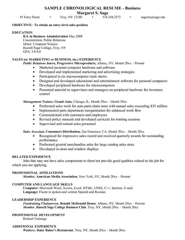 Textedit Resume Template Best 25 Chronological Resume Template Ideas On Pinterest