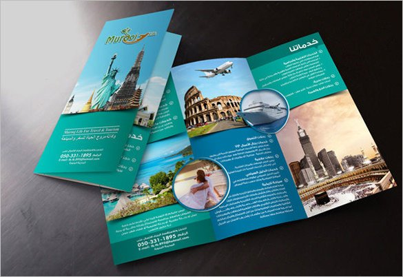 Travel Flyer Template Free 52 Travel Flyer Templates Psd Word Ai Vector Eps