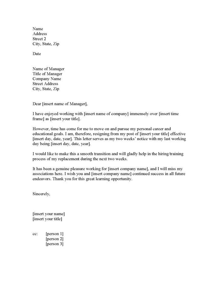 Two Weeks Notice Retail Two Week Resignation Letter Samples
