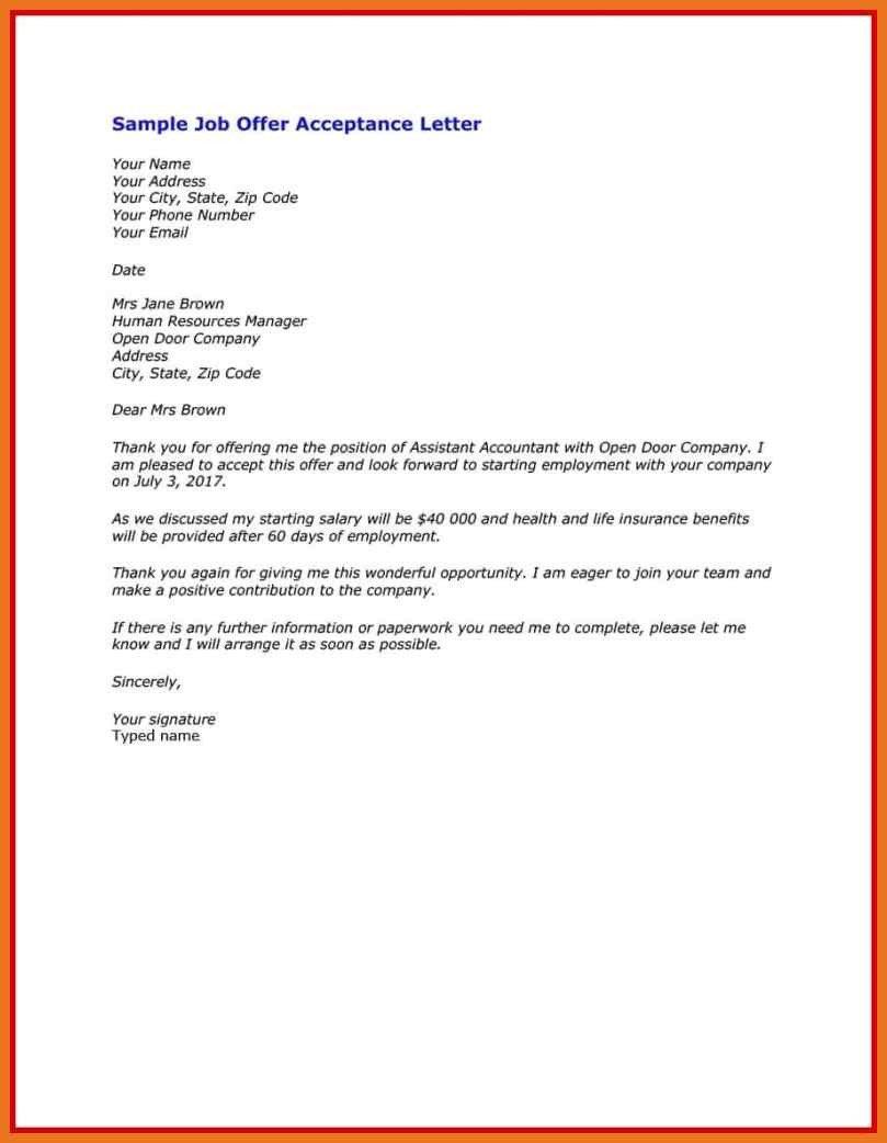 Unpaid Internship Offer Letter 5 6 Unpaid Internship Offer Letter