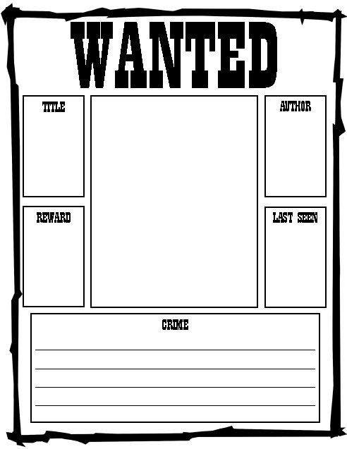 Wanted Poster Template Free Printable Polka Dots & Pencils A Story & Six Freebies