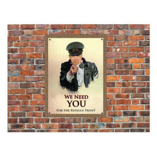 We Want You Poster We Need You Ww2 German Poster Postcard