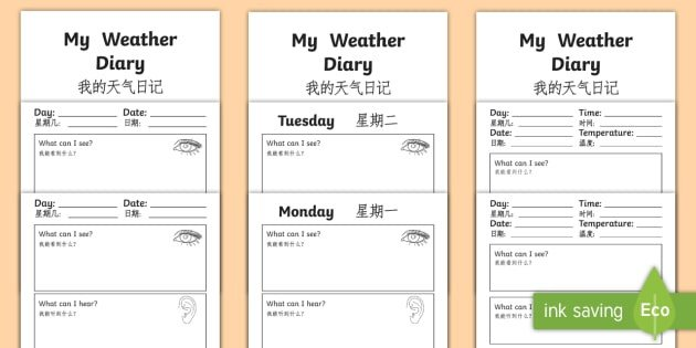 Weather Journal Template My Weather Diary Booklet English Mandarin Chinese My Weather