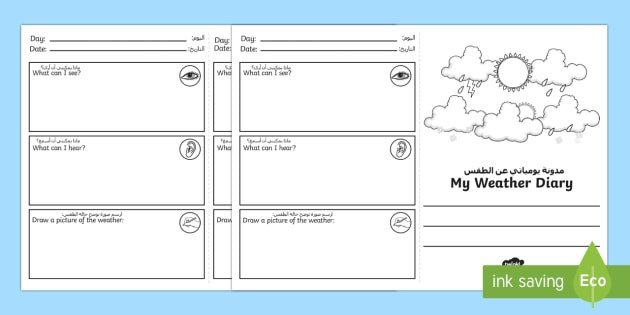 Weather Journal Template My Weather Diary Booklet Template Arabic English My