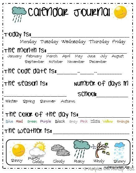 Weather Journal Template Weather Worksheet New 710 Printable Weather Journal for