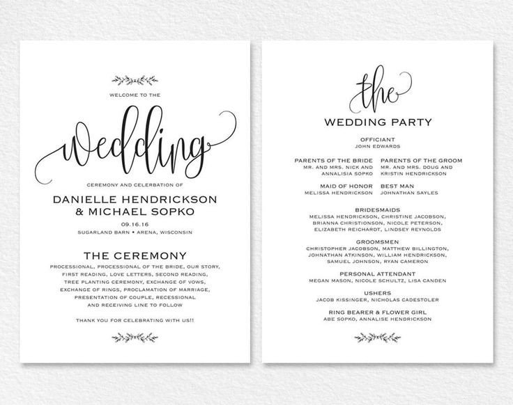 Wedding Invitation Templates Word Best 25 Wedding Invitation Templates Ideas On Pinterest