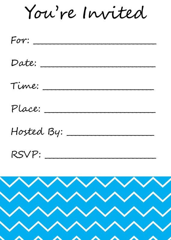 You are Invited Template 1000 Images About Invitation On Pinterest